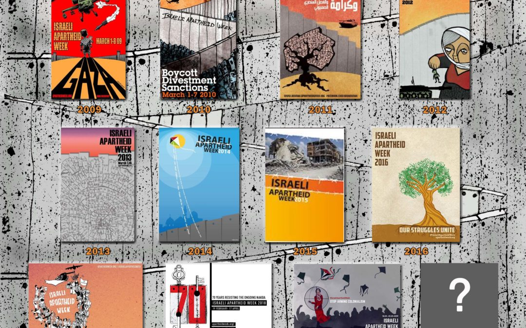 INTERNATIONAL POSTER COMPETITION FOR  ISRAELI APARTHEID WEEK 2020